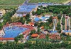 Special activity WATERCITY ANOPOLIS WATERPARK - image 1